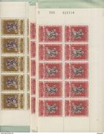 Belgique 613-614  Saint Martin Feuilles De 25  ** - Ganze Bögen