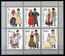 1993 LETTONIA BF3 MNH ** - Lettonia