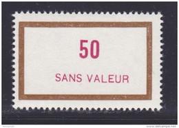 FICTIF D´OUTRE-MER N° FOM 8 ** MNH Neuf Gomme D´origine Sans Trace De Charnière, TB, Cote: 300 € (LOT F046) - Phantom