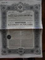 Gouvernement Impérial De Russie   :  4 Obligations De 187 Roubles  50 Copecs  1906 - Russland