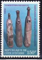 IVORY COAST COTE D'IVOIRE INSTRUMENTS INSTRUMENT MUSIQUE MUSIC 1979 YT 508 A 508A (RARE) MNH ** - Ivory Coast (1960-...)