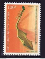 IVORY COAST COTE D'IVOIRE INSTRUMENTS INSTRUMENT MUSIQUE MUSIC 1979 YT 508 B 508B (RARE) MNH ** - Ivory Coast (1960-...)