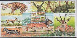 Sénégal 2017 Mi. ? Block Bloc S/S Faune Fauna National Park Zebre Zebra Monkey Singe Rhinoceros Hyena Affe MNH - Monkeys