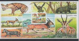 Sénégal 2017 Mi. ? IMPERF ND Block Bloc S/S Faune Fauna National Park Zebre Zebra Monkey Singe Rhinoceros Hyena Affe - Rinocerontes
