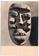 MASQUE AFRICAIN/AFRICAN MASK - DAN / WITH LIBERIA THEMATIC STAMP-RED CROSS - Liberia