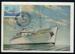 U.R.S.S. - Carte Maximum 1959 - Bateau - 1923-1991 USSR