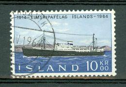Island - 1964  Mi. 377, Yv. 332, Fa 414  Côte Yv. 2,00 € Used - 1944-... Republik