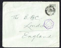 British Administration 1940 Letter To UK - British Censor In Palestine - Palestine