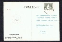 British Administration 1941  Postcard  To USA   - British Censor In Palestine - Palestine