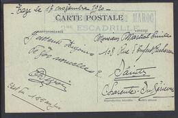 """MAROC - 1920 """" Régiment D'Aviation Du Maroc 2 ème Escadrille """" Correspondance D'un Militaire En FM De Taza Pour Saintes - Marokko (1891-1956)"""