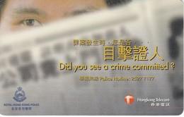 TARJETA DE HONG KONG DE $100 DE ROYAL HONG KONG POLICE (POLICIA) - Police