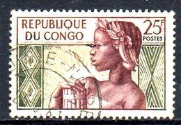 CONGO. N°135 Oblitéré De 1959. Anniversaire De La République. - Congo - Brazzaville
