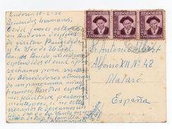 3 Exemplaires Du Timbre 44A Sur Carte Postale Engordany - Spaans-Andorra