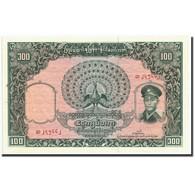 Birmanie, 100 Kyats, Undated (1958), KM:51a, SUP+ - Myanmar