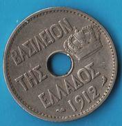 GRECE GREECE 10 LEPTA 1912 George I Royaume KM# 63 Chouette ANIMAL - Greece