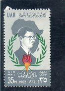 EGYPTE 1962 ** - Poste Aérienne