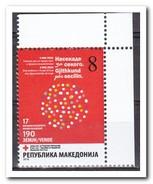 Macedonië 2016, Postfris MNH, Red Cross - Macedonië