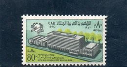 EGYPTE 1970 ** - Poste Aérienne