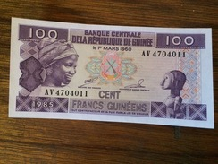 BANQUE CENTRALE DE LA REPUBLIQUE DE GUINEE-1/3/60 - Guinea