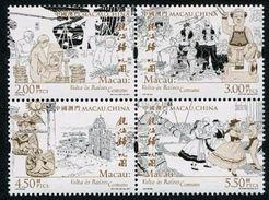 MACAU 2017 - Retour Aux Racines Communes Portugaises - 4 Val Neufs // Mnh - Unused Stamps