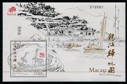 MACAU 2017 - Bateaux, Retour Aux Racines Communes Portugaises - BF Neufs // Mnh - 1999-... Chinese Admnistrative Region