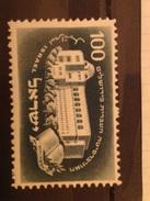 Israel 1950 25th Anniversary Of Hebrew University Mint SG 31 Yv 31 - Neufs (sans Tabs)