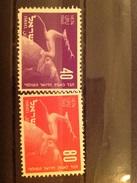 Israel 1950 75th Anniversary Of U.P.U. Mint SG 27-8 Yv 27-8 - Neufs (sans Tabs)