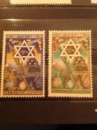 Israel 1950 Jewish New Year Mint SG 38-9 Yv 32-3 - Neufs (sans Tabs)