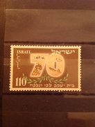 Israel 1952 70th Anniversary Of Immigration Mint SG 75 Yv 64 - Neufs (sans Tabs)