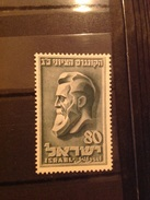 Israel 1951 Zionist Congress Mint SG 61 Yv 49 - Neufs (sans Tabs)