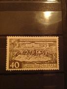 Israel 1951 40th Anniversary Of Founding Of Tel Aviv Mint SG 54 Yv 36 - Neufs (sans Tabs)
