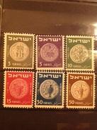 Israel 1949-50 Coins Mint SG 21-6 Yv 21-6 - Neufs (sans Tabs)