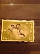 Israel 1950 3rd Maccabiah Mint SG 40 Yv 34 - Neufs (sans Tabs)