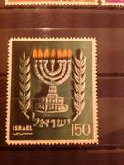 Israel 1955 7th Anniversary Of Independence  Mint SG 103 Mi 107 - Neufs (sans Tabs)
