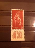 Israel 1951 Independence Bonds Campaign Mint With Tabs SG 55 Yv 45 - Israel