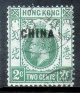 CHINA-Yv. 51-N-9344 - Grande-Bretagne (ex-colonies & Protectorats)