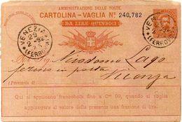 ITALY / ITALIA 1892. Entire Money Order Card. Cartolina-Vaglia Da Lire 15, Tipo B - 1878-00 Umberto I