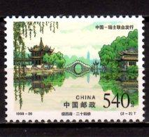 1998 China - Bridge 24 , Yangzhou/ Brücke 24 Am Schmalen West-See, Yangzhou  1v Paper MNH** MI 2698 Hj16 - Brücken