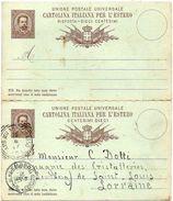ITALY / ITALIA 1897. Double Entire Postal Card. Cartolina Postale Per L'estero With Risposta Da 10 Centesimi - 1878-00 Humbert I