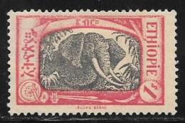 Ethiopia, Scott # 129 Mint Hinged Elephant, 1919, Thin - Ethiopia