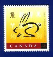 Canada 1999 Year Of The Rabbit Stamp (#1767) MNH ! - 1952-.... Règne D'Elizabeth II
