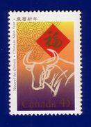 Canada 1997 Year Of The Ox Stamp (#1630) MNH ! - 1952-.... Règne D'Elizabeth II