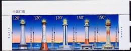 China 2016-19 China Moder Light House Stamps Imprint - 1949 - ... Volksrepublik