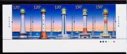 China 2016-19 China Moder Light House Stamps Imprint A - 1949 - ... République Populaire