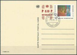 UNO GENF 1993 MI-NR. P 9 Postkarte / Ganzsache EST - Genf - Büro Der Vereinten Nationen