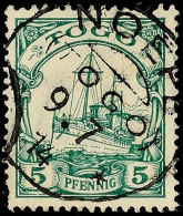 NOEPE 9.7.14 Klar Auf 5 Pfg Kaiseryacht Mit Wz., Katalog: 21 ONOEPE 9. 7. 14 Clear On 5 Pfg Imperial Yacht... - Colony: Togo
