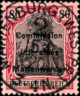 80 Pfg. Zentrisch Gestempelt, Tadellos, Signiert Mikulski, Mi. 150,-, Katalog: 19 O80 Pfg. Centric... - Germany