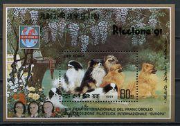 Korea 1991 Corea / Dogs MNH Hunde Perros Chiens / Cu4220  40-31 - Perros
