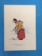 Cartolina Formato Grande Non Viaggiata - Culle Folclore Costumi Groenlandia - Europe