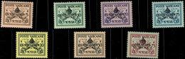 1939, Sede Vacante Kpl. Tadellos Postfrisch, Mi. 140,--, Katalog: 73/79 **1939, Sede Vacante Complete In... - Vatican